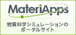 MateriApps